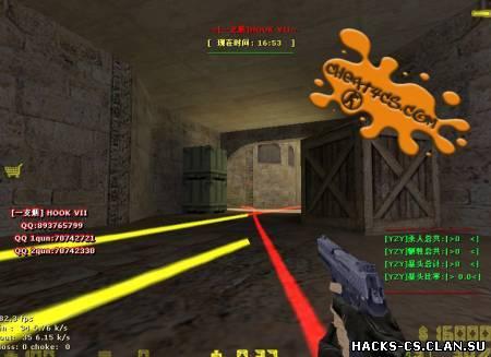 speed hack  aimbot cs 1.6 download
